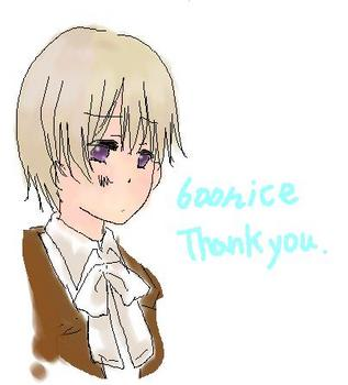 600nice thanks.jpg